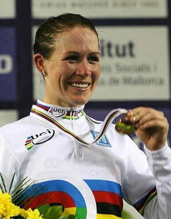 Kate Bates