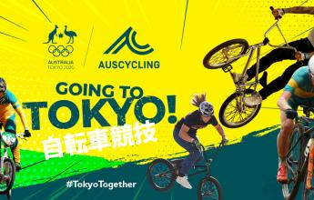 Aussie Olympic History with BMX and Mountain Bike Selections for Tokyo 2020